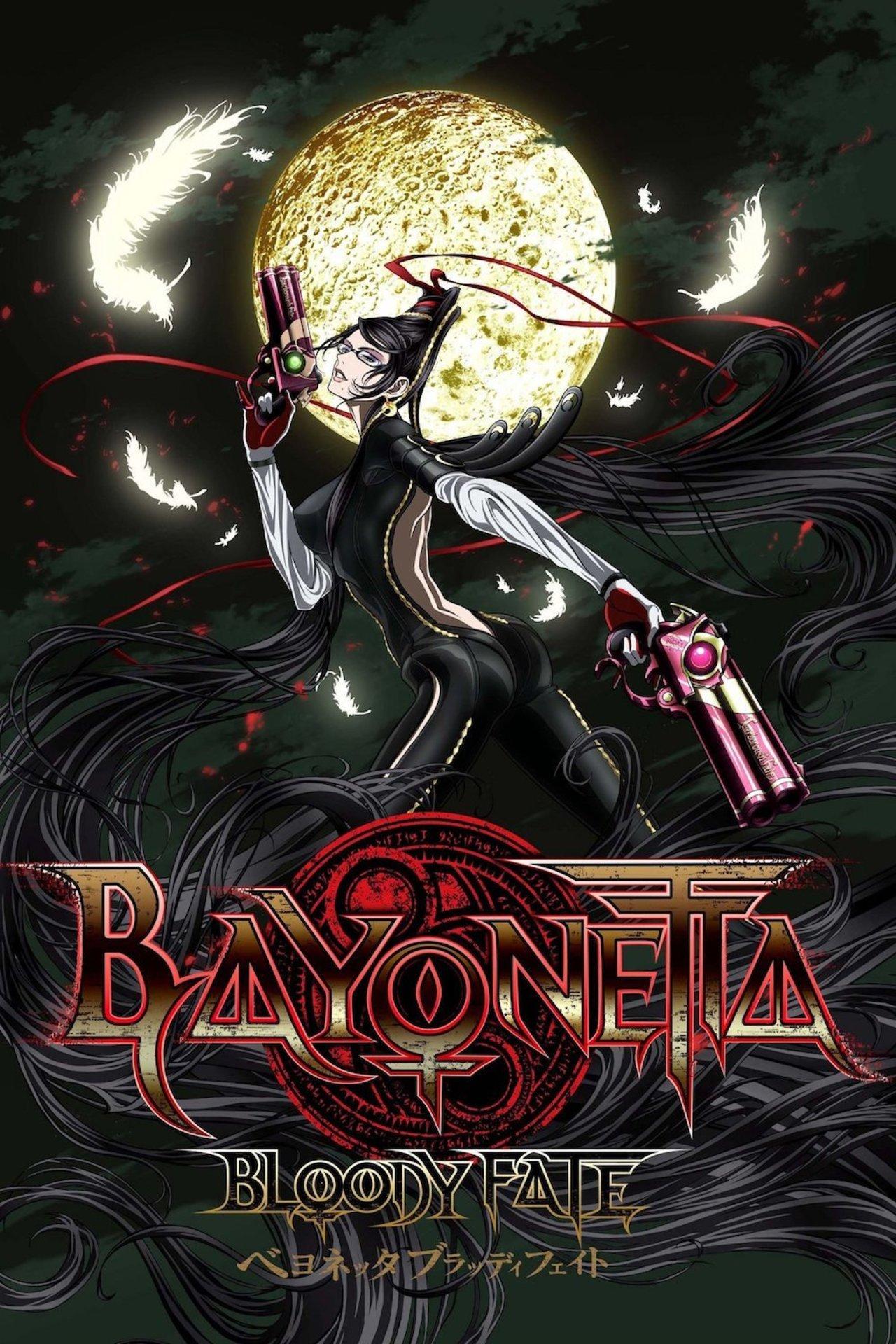 Bayonetta: Bloody Fate kapak