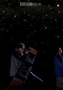 BBC The Sky at Night kapak