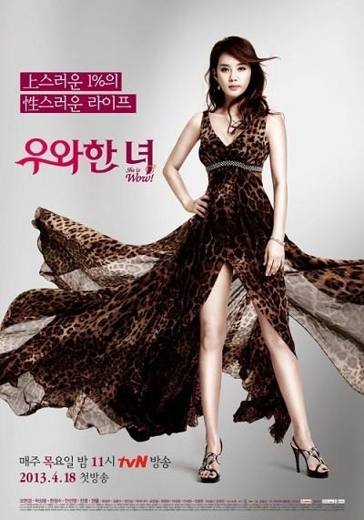 She Is Wow! kapak