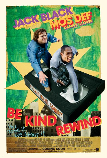 Be Kind Rewind kapak