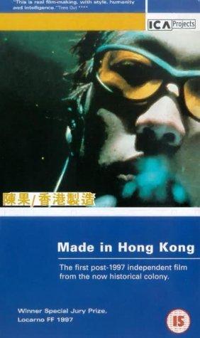 Made in Hong Kong kapak