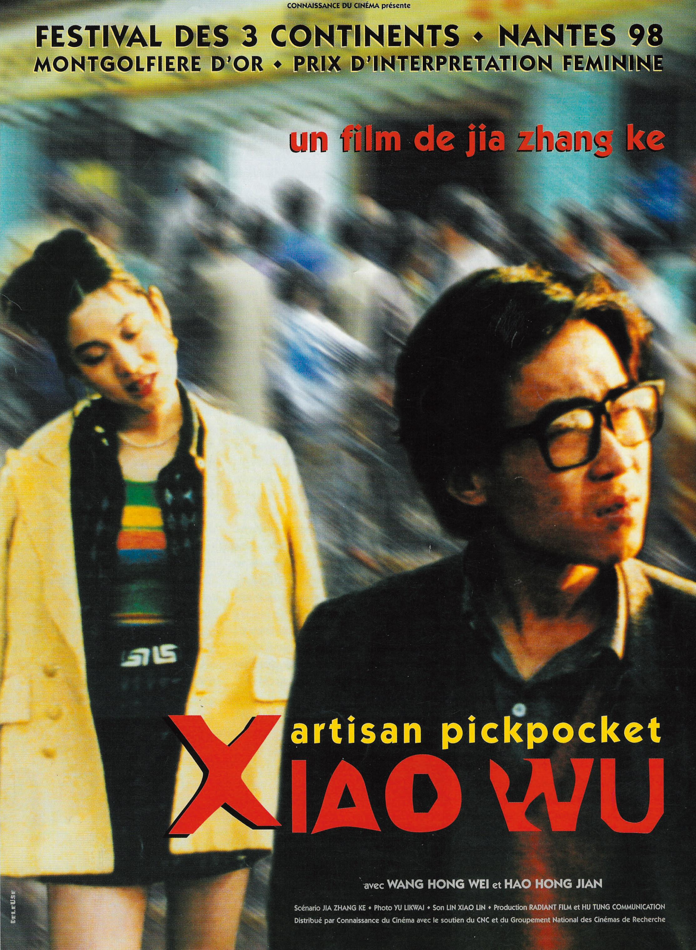 Xiao Wu kapak