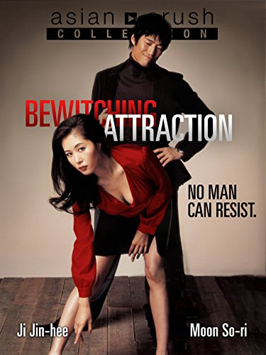 Bewitching Attraction kapak