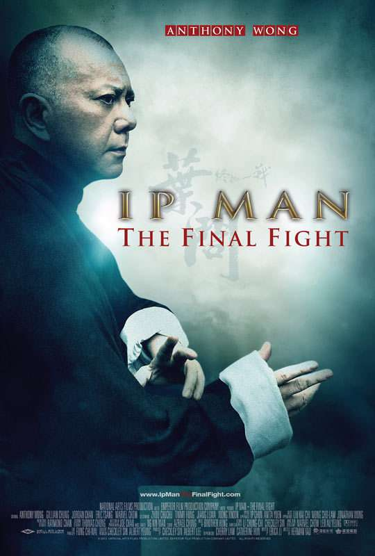 Ip Man: The Final Fight kapak
