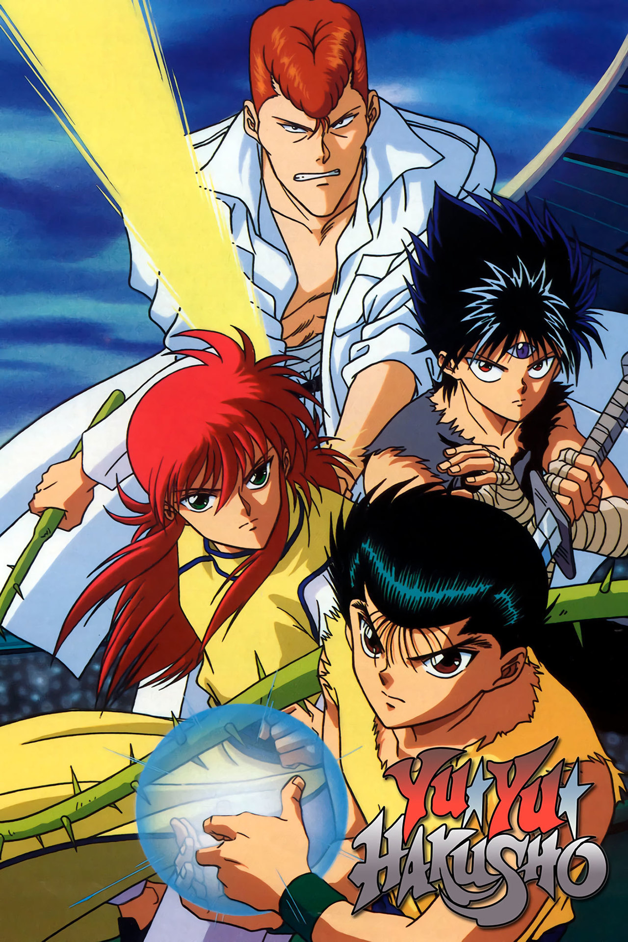 Yu Yu Hakusho: Ghost Files kapak