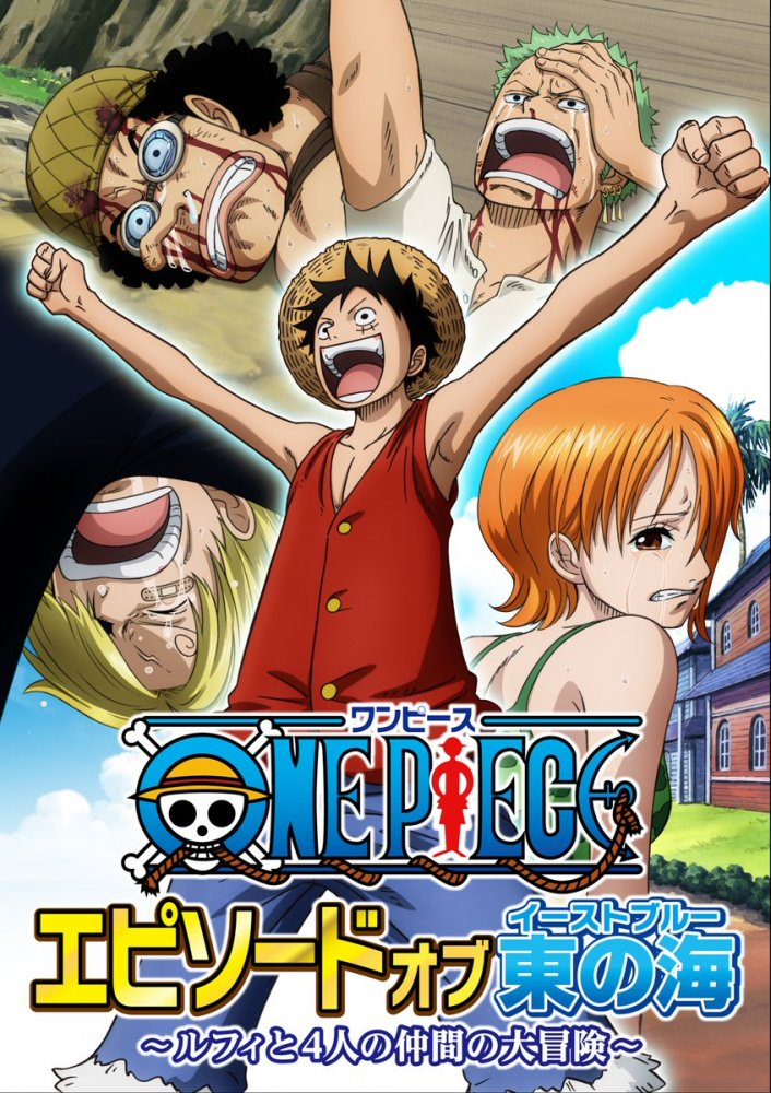 One Piece: Episode of East Blue - Luffy and His Four Crewmates' Great Adventure kapak
