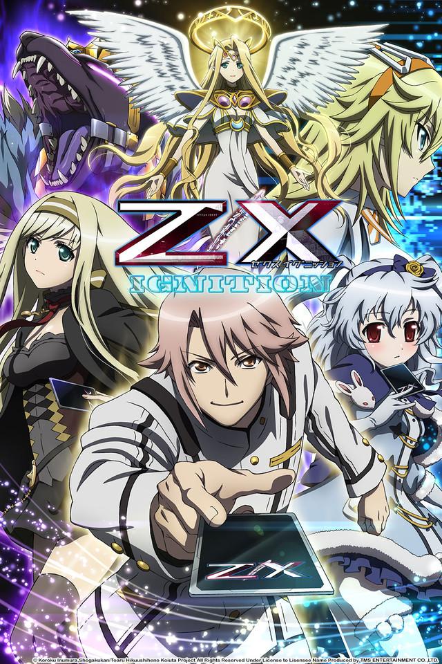 Z/X: Ignition kapak