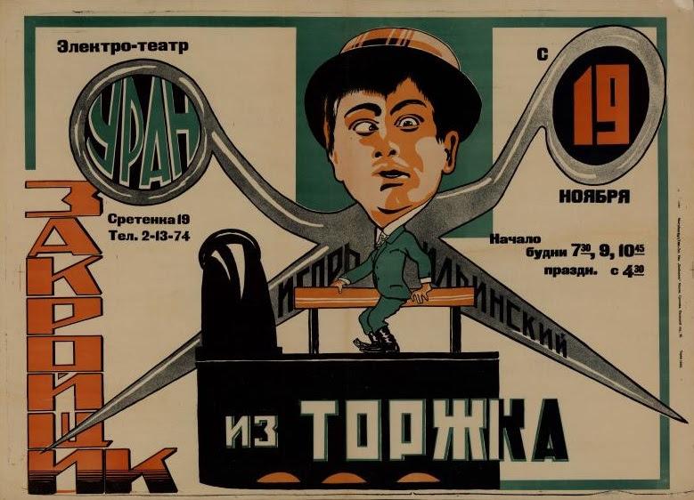 Zakroyshchik iz Torzhka kapak