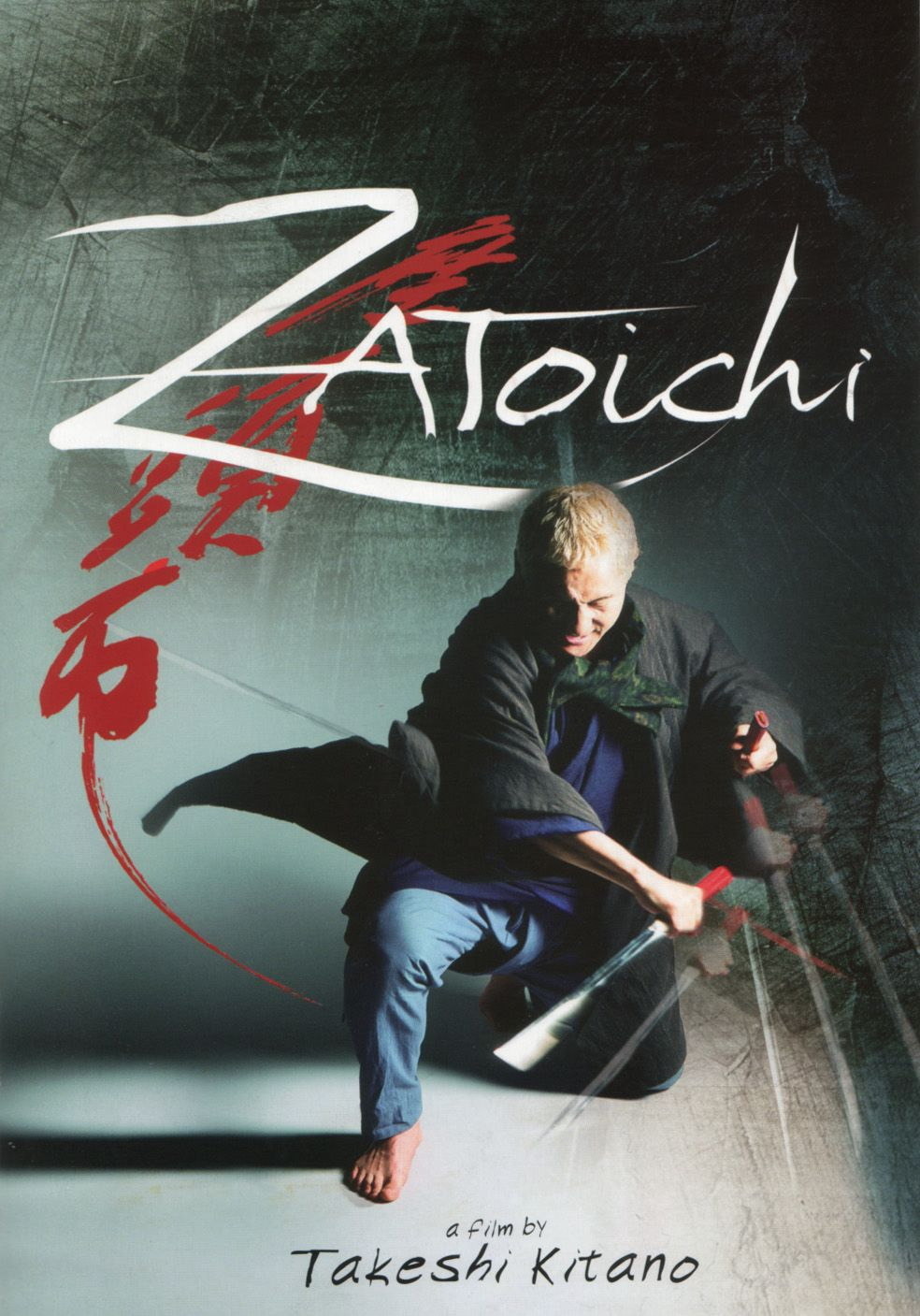 The Blind Swordsman: Zatoichi kapak