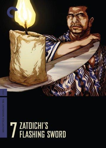 Zatoichi's Flashing Sword kapak
