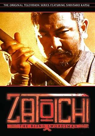 Zatoichi: The Blind Swordsman Season 1 kapak