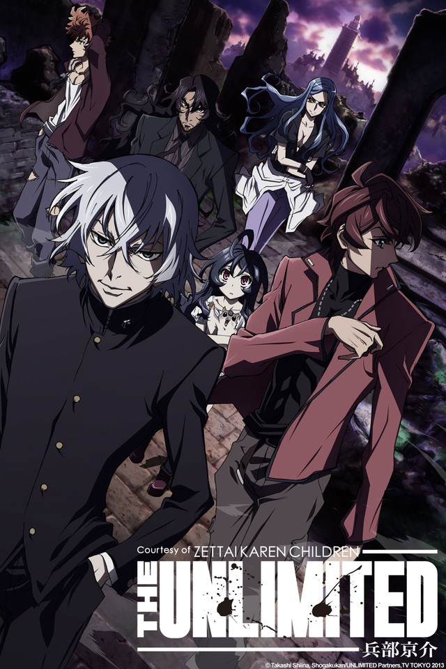 Zettai Karen Children: The Unlimited - Hyoubu Kyousuke kapak