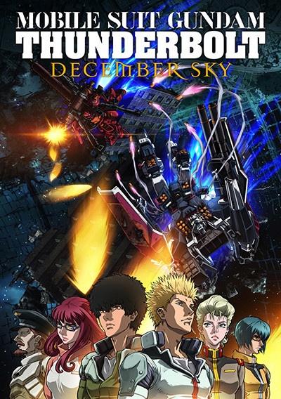 Mobile Suit Gundam Thunderbolt: December Sky kapak