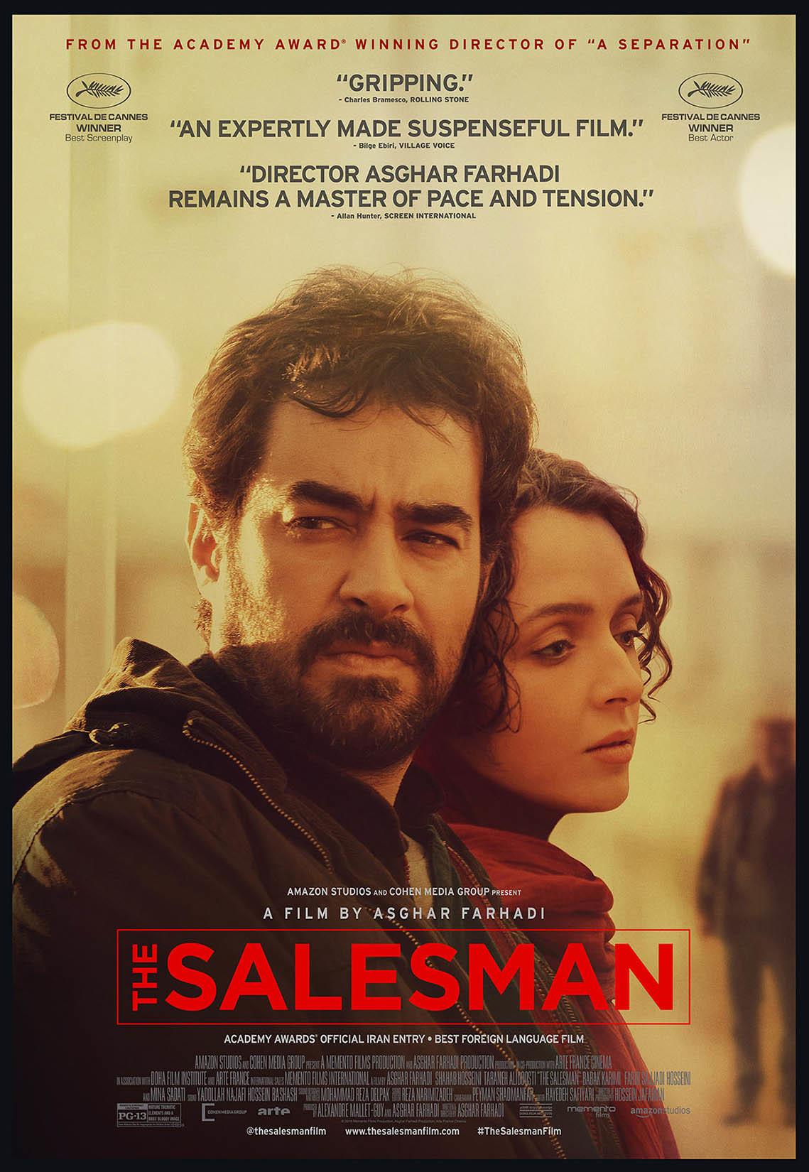 The Salesman kapak