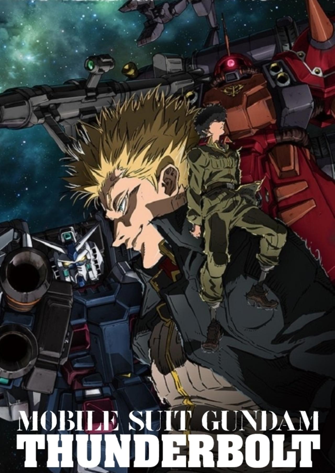 Mobile Suit Gundam Thunderbolt kapak
