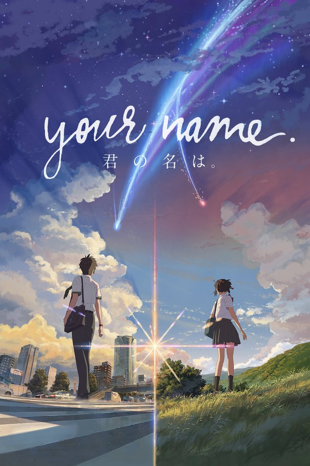 Your Name. kapak