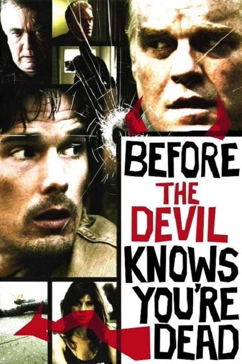 Before the Devil Knows You're Dead kapak