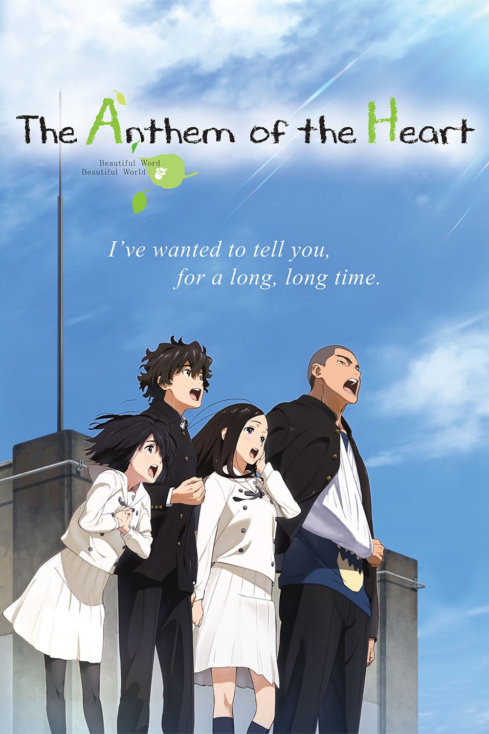 The Anthem of the Heart kapak