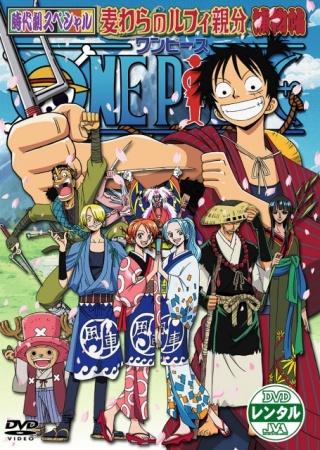 One Piece Jidaigeki Special: Luffy Oyabun Torimonocho kapak