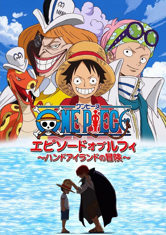 One Piece: Episode of Luffy - Hand Island No Bouken kapak