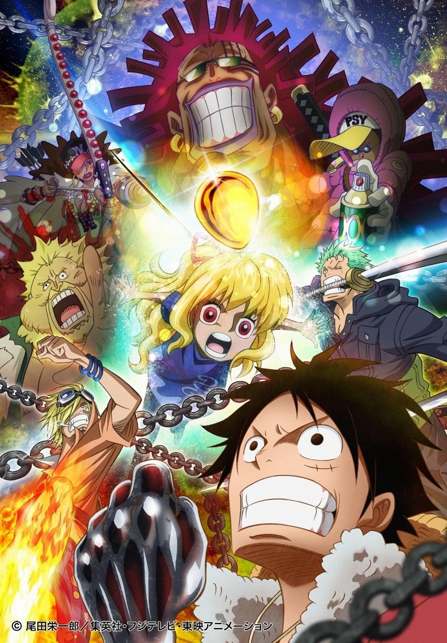 One Piece: Heart of Gold kapak