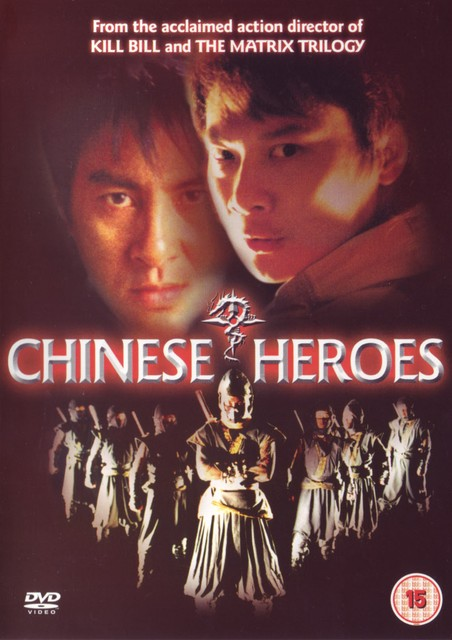 Chinese Heroes  kapak