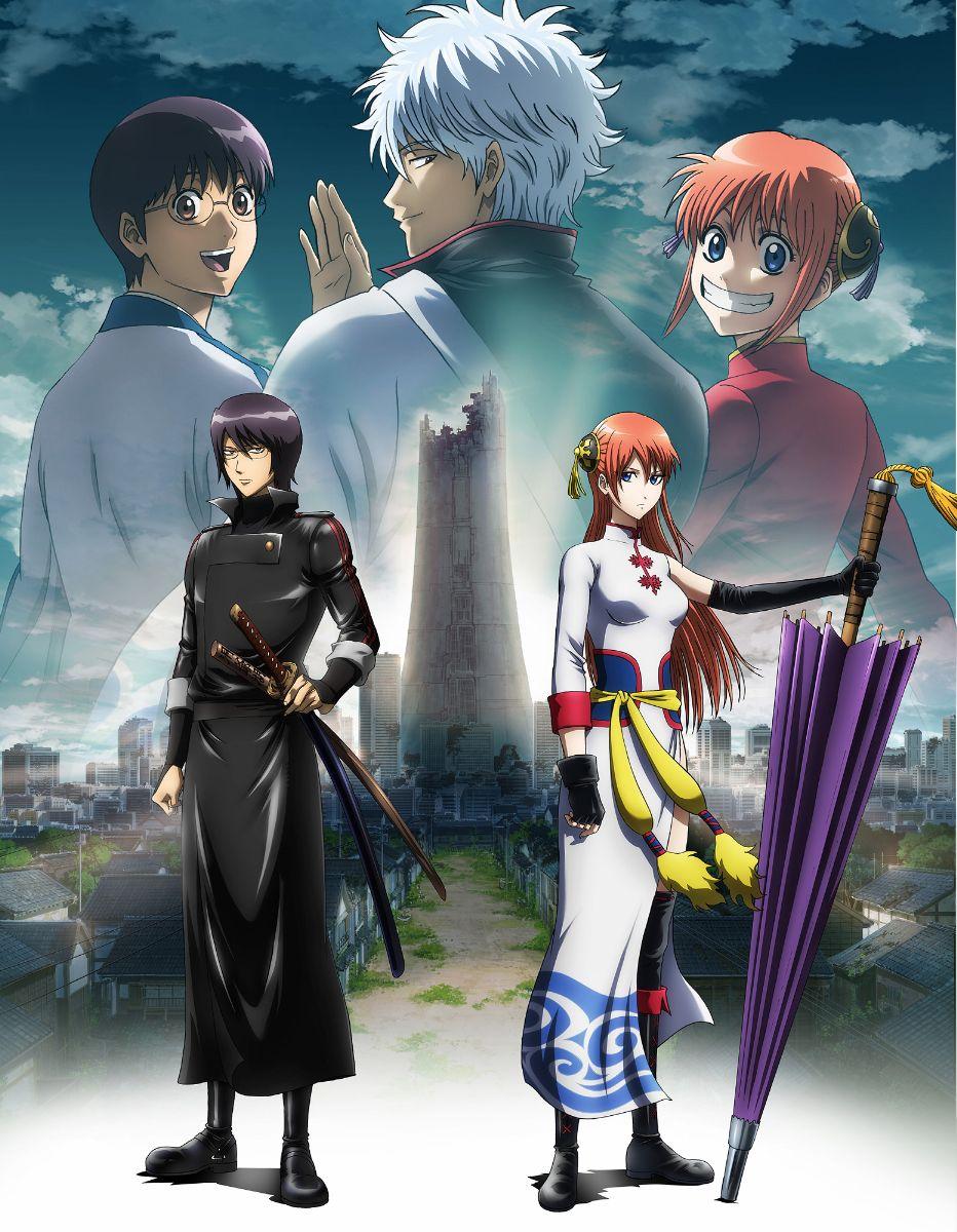 Gintama the Movie: The Final Chapter - Be Forever Yorozuya kapak