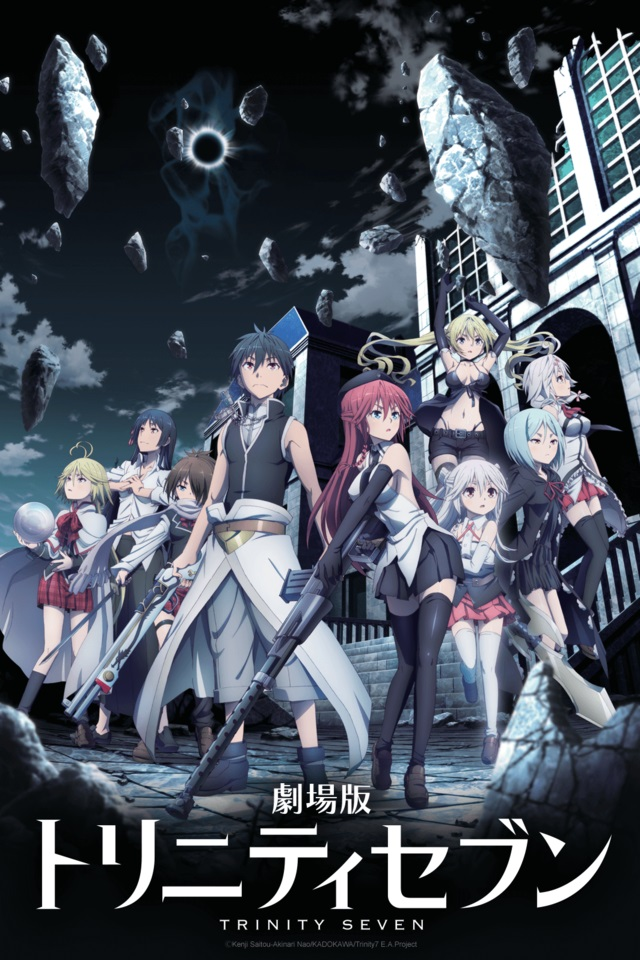 Trinity Seven the Movie: Eternity Library and Alchemic Girl kapak