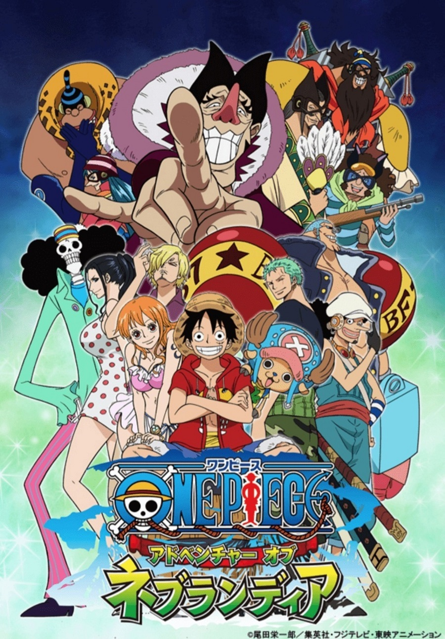 One Piece: Adventure of Nebulandia kapak