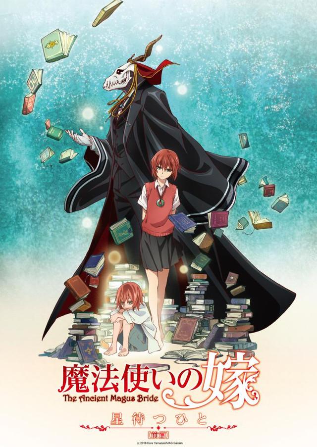 Mahoutsukai no Yome: Hoshi Matsu Hito Part 2 kapak