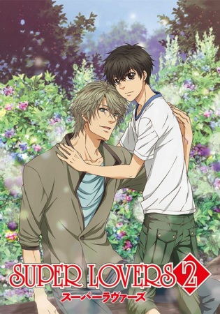 Super Lovers kapak