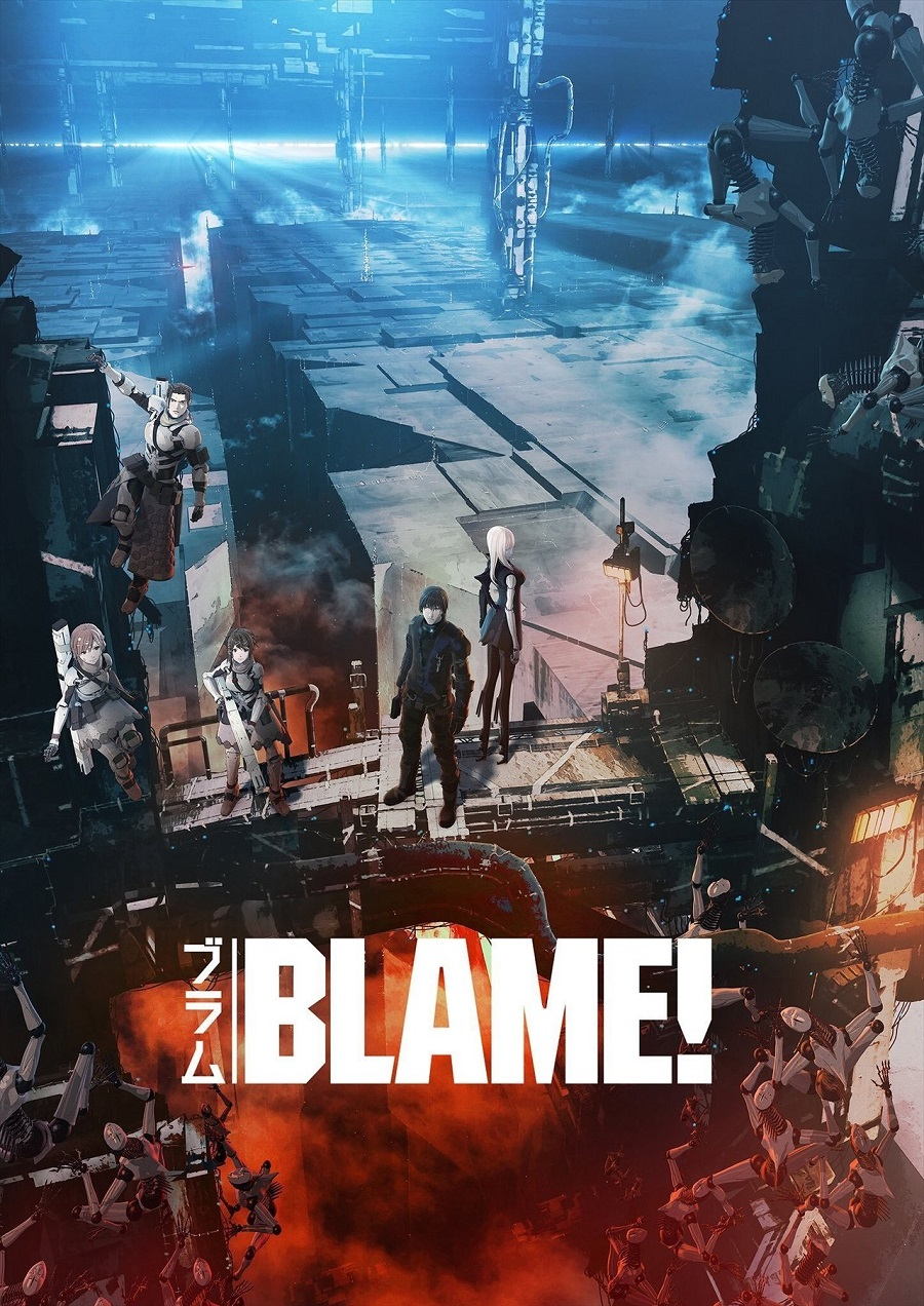 Blame! kapak