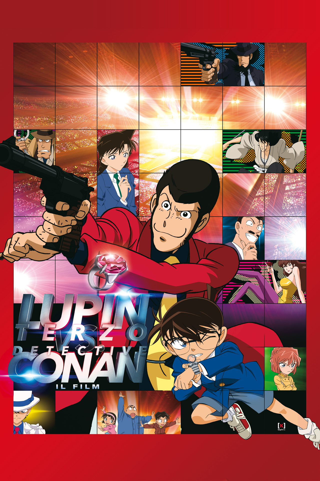 Lupin III vs. Detective Conan: The Movie kapak