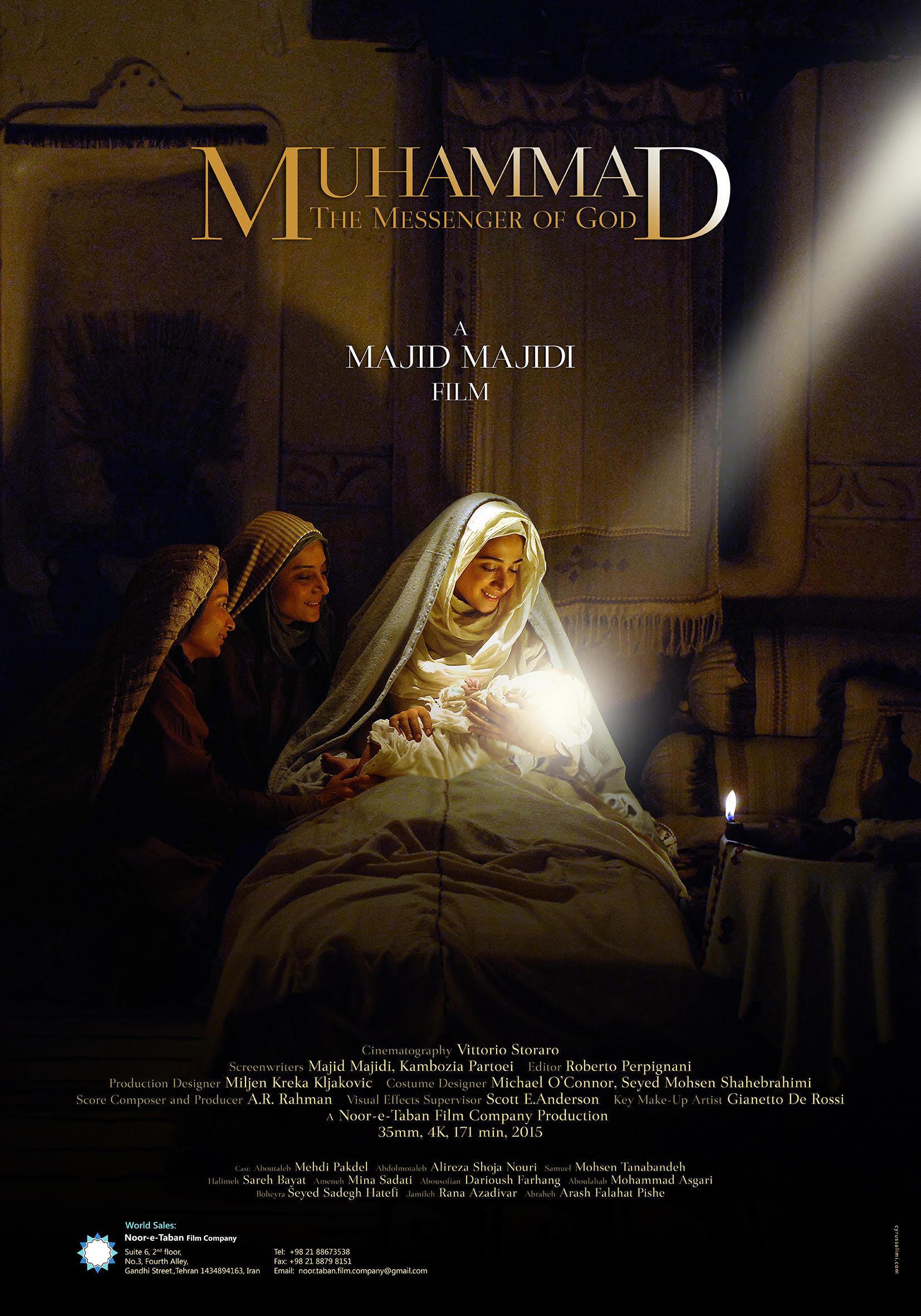 Muhammad: The Messenger of God kapak