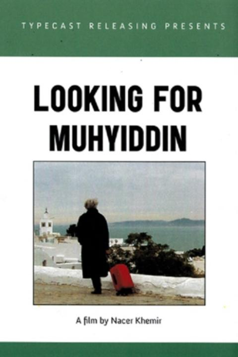 Looking for Muhyiddin kapak