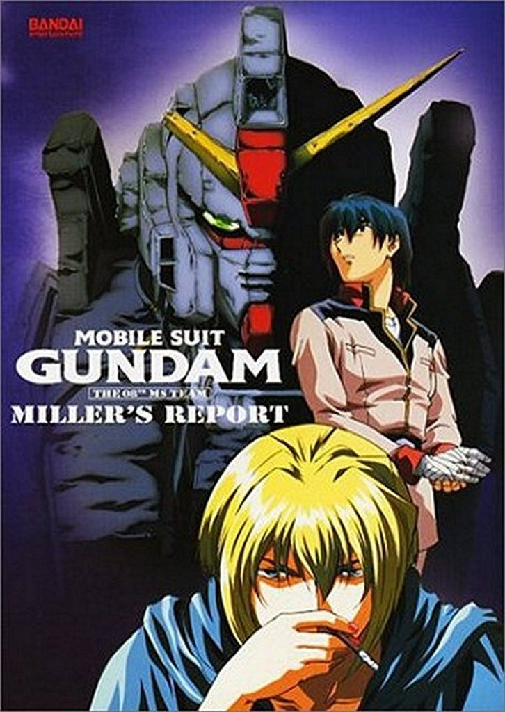 Mobile Suit Gundam: The 08th MS Team - Miller's Report kapak