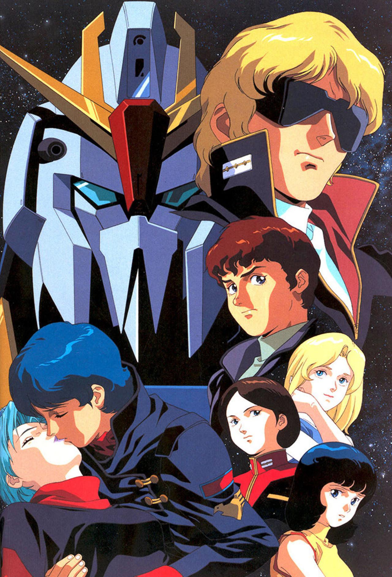Mobile Suit Zeta Gundam kapak