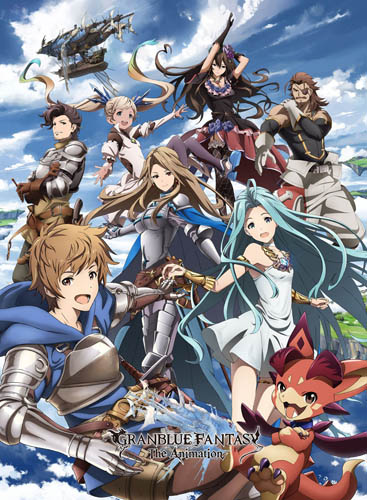 Granblue Fantasy: The Animation kapak