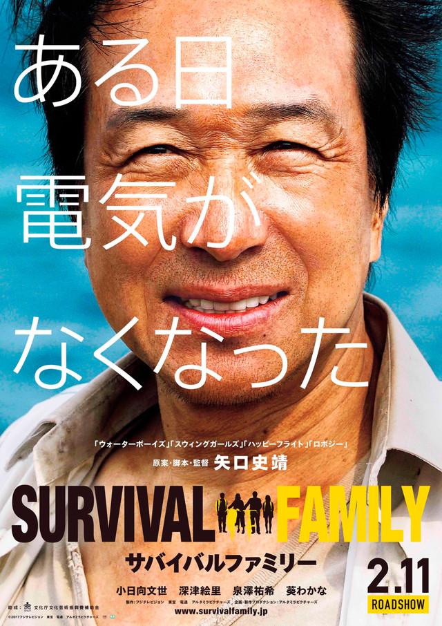The Survival Family kapak