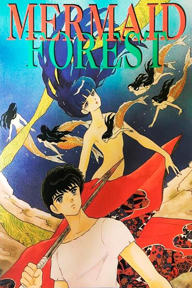 Rumik World: Mermaid Forest kapak