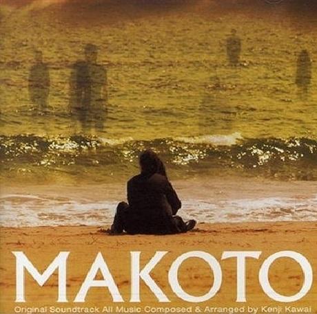 Makoto kapak