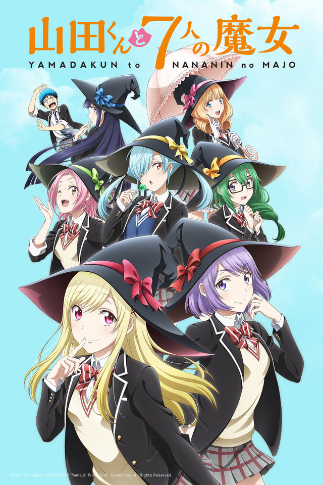 Yamada-kun and the Seven Witches kapak