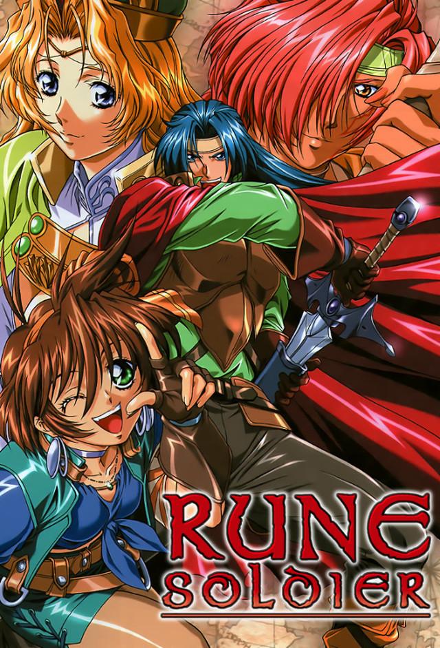 Rune Soldier kapak