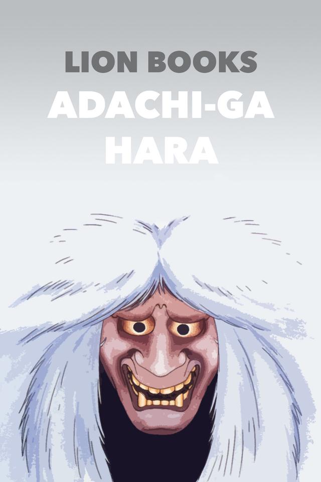 Adachi-Ga-Hara kapak