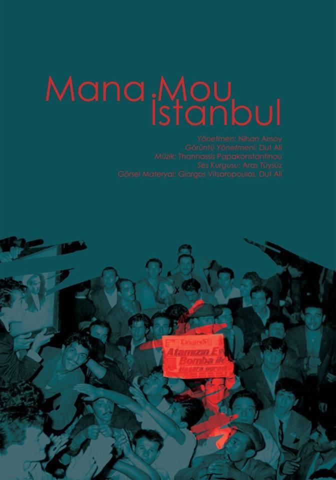 Mana mou Istanbul kapak