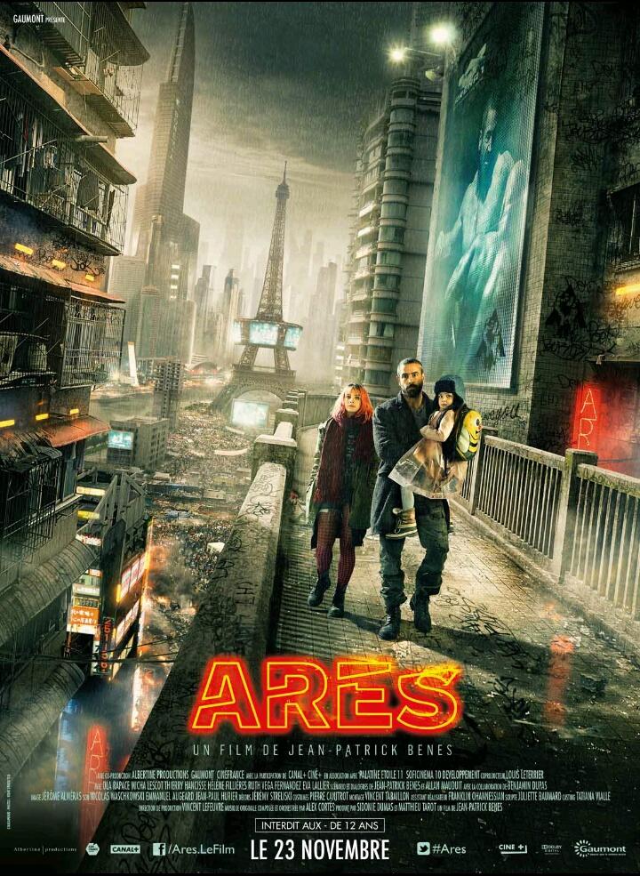 Ares kapak