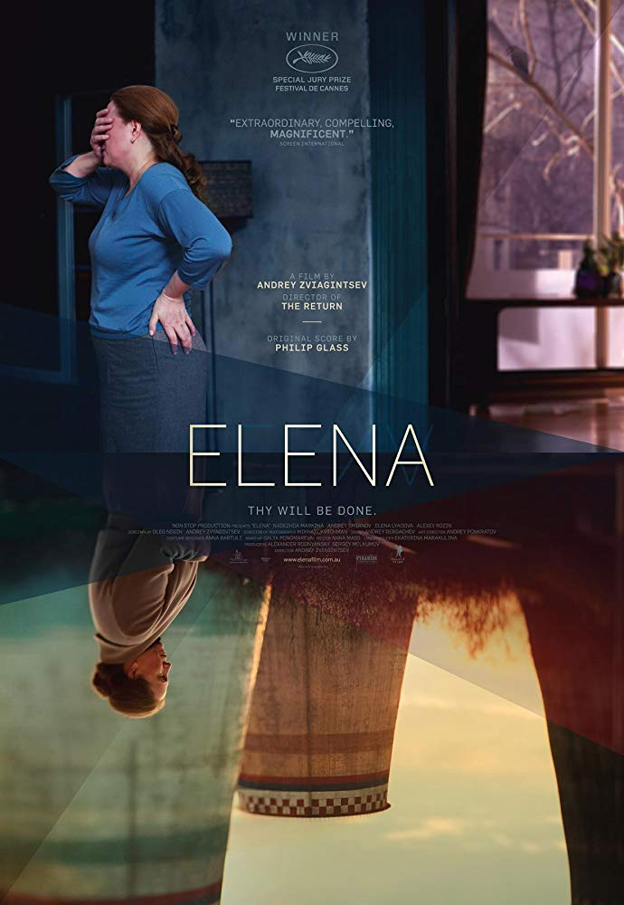 Elena kapak