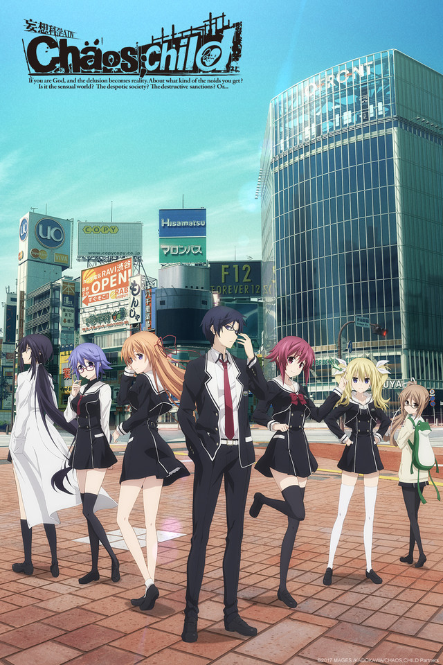 Chaos;Child kapak