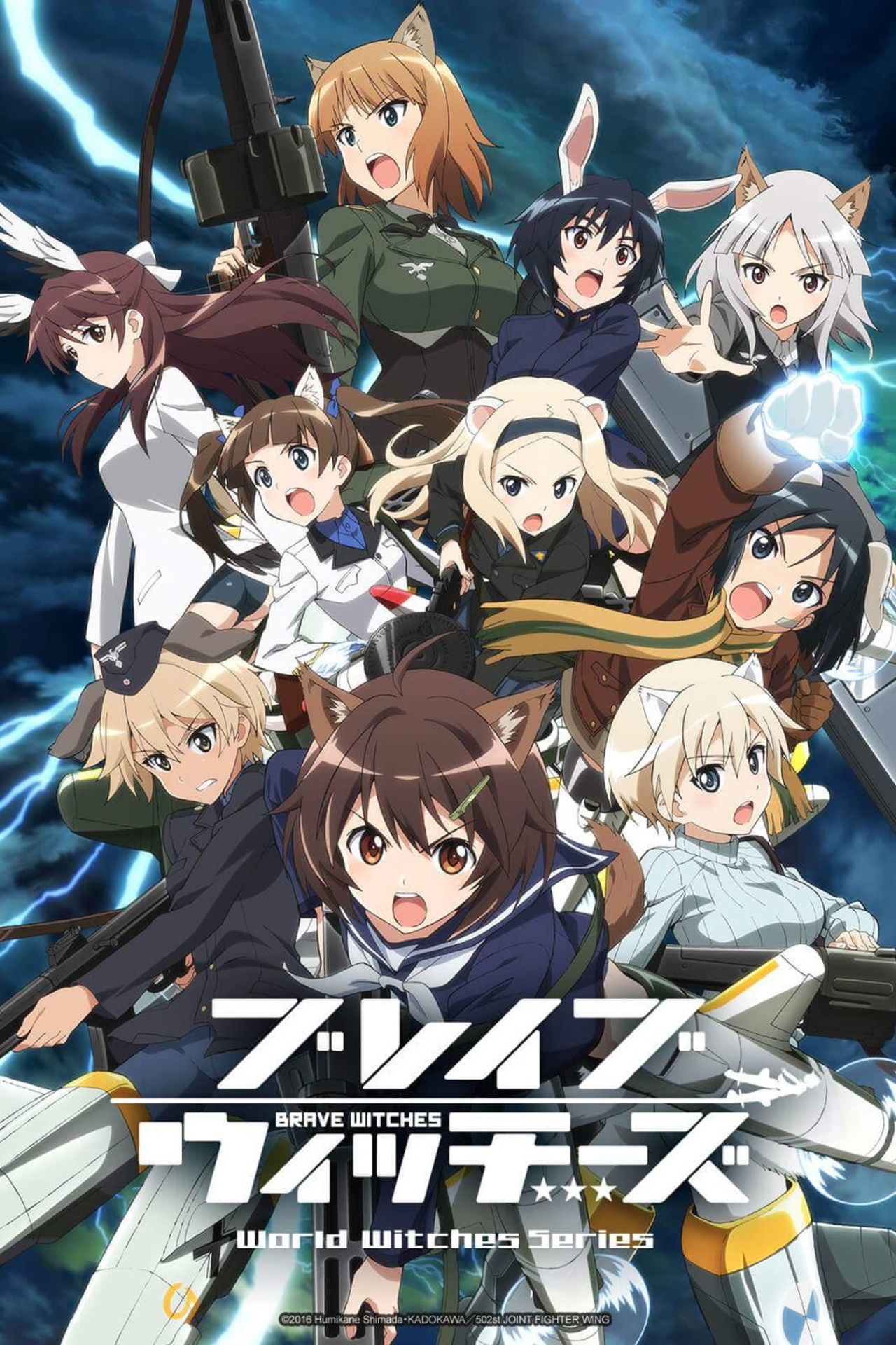 Brave Witches kapak