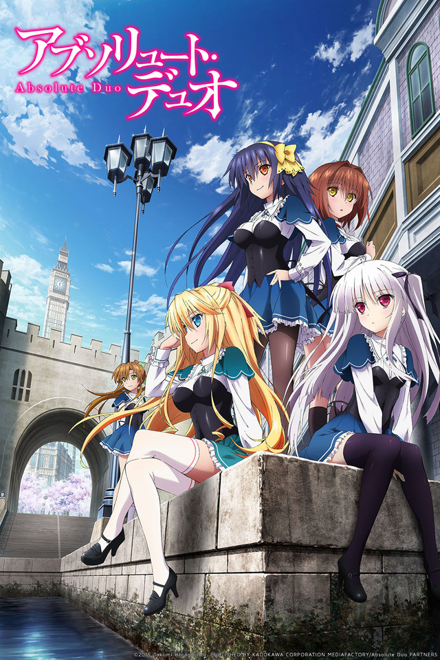 Absolute Duo kapak